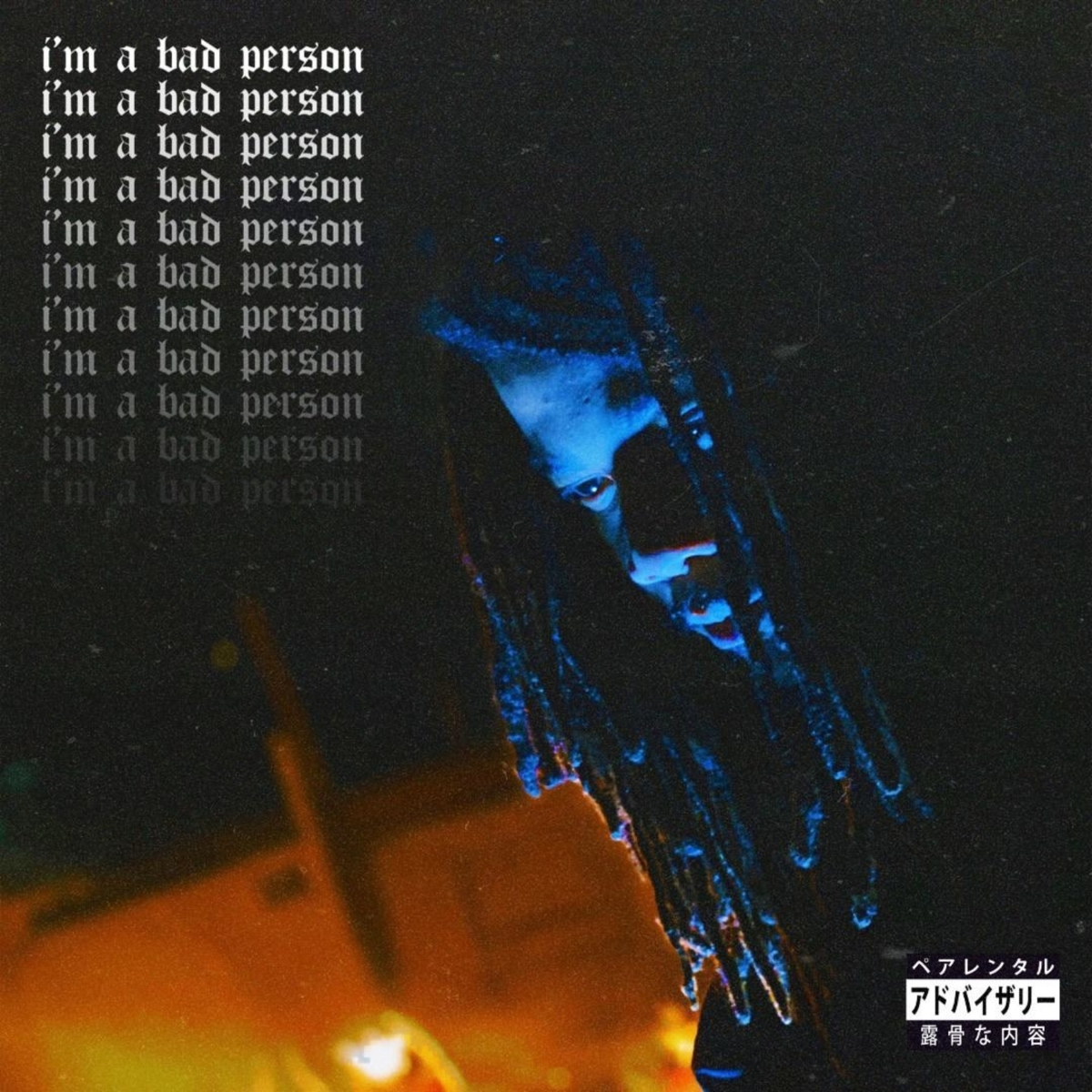 CrownChaz Releases New Project #ImABadPerson